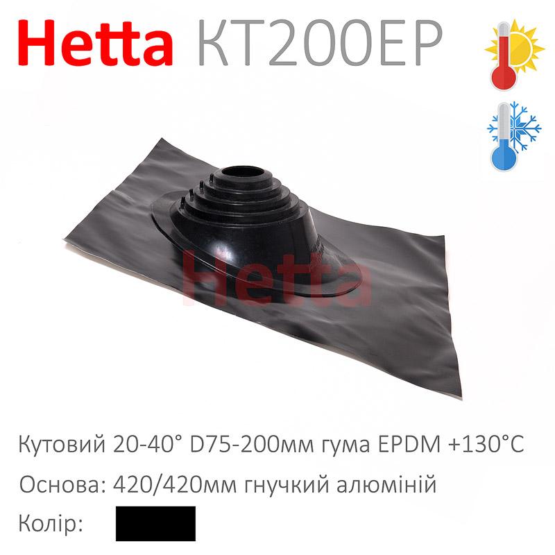 KT200-epdm