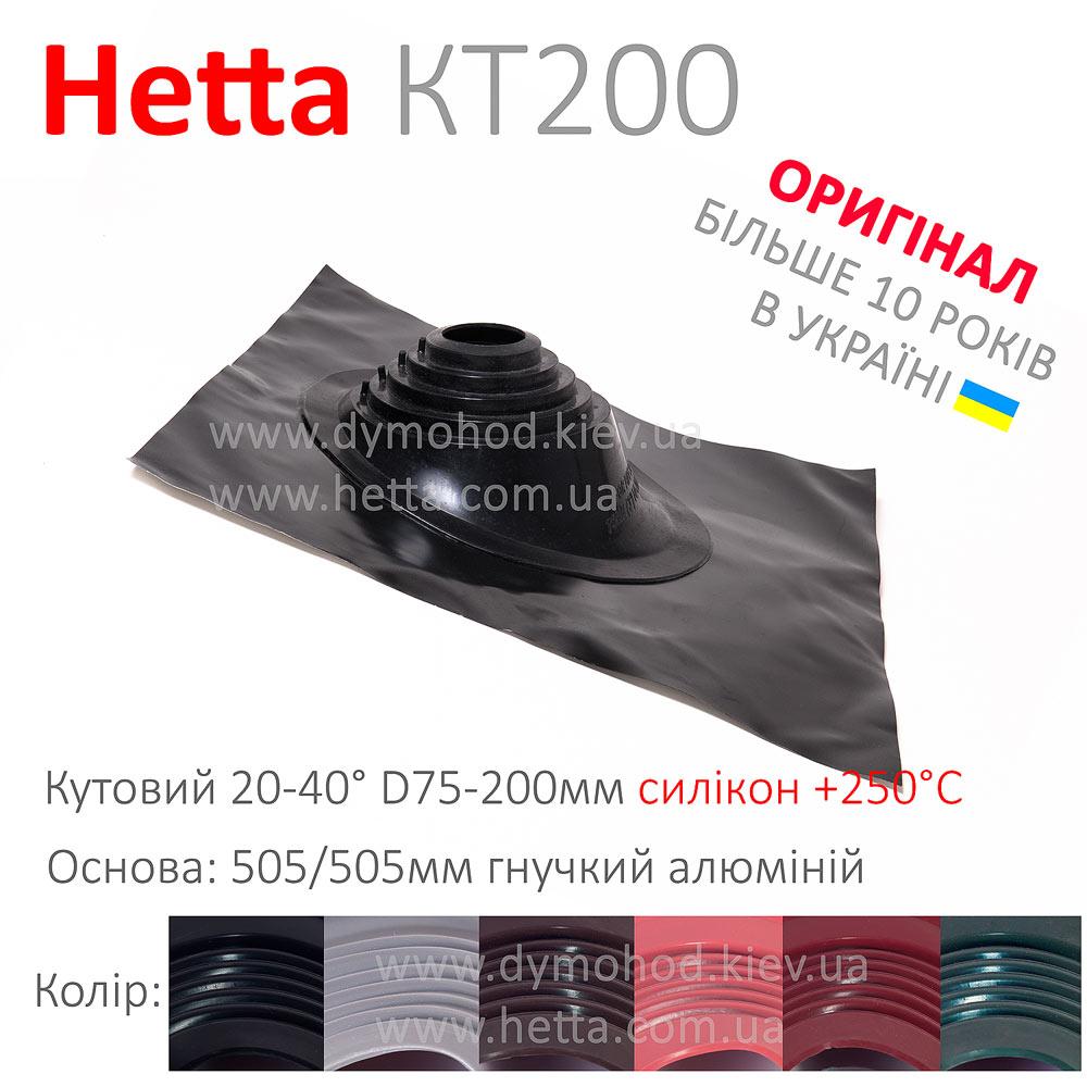 KT200-new