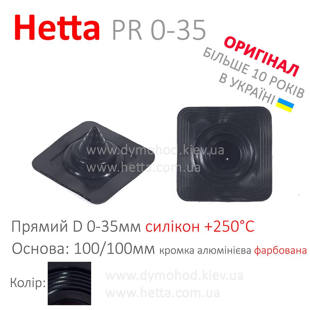 PR-0-35-new