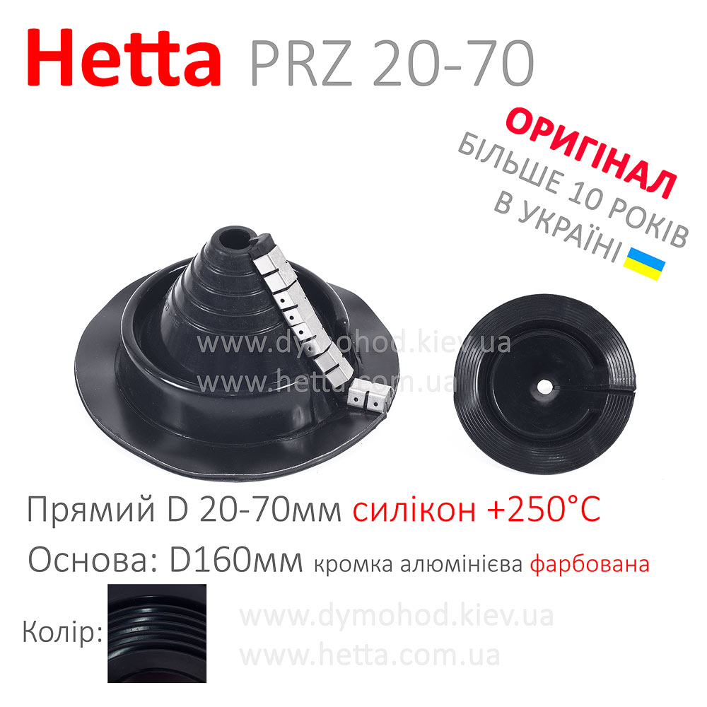 PR-20-70-new