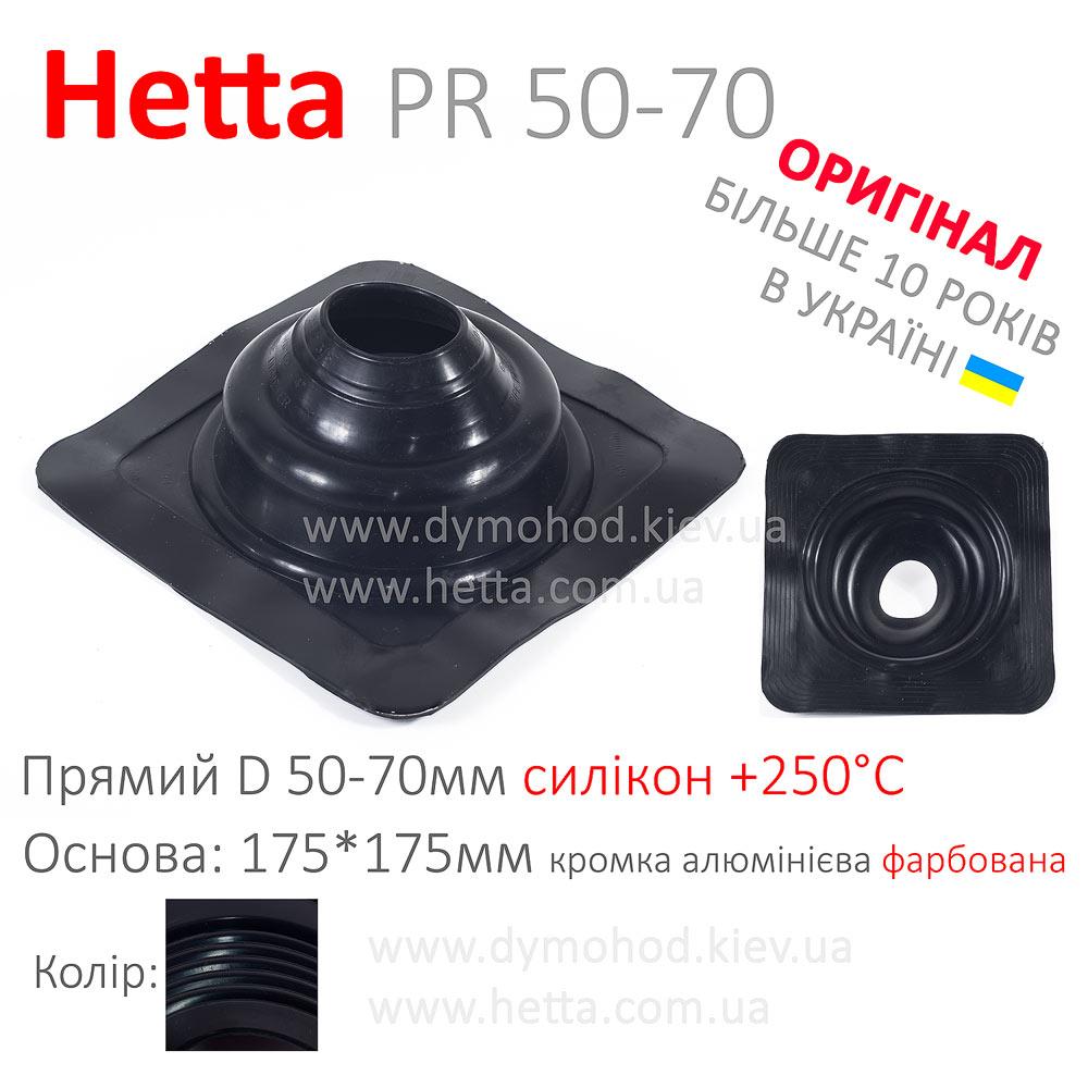 PR-50-70-new