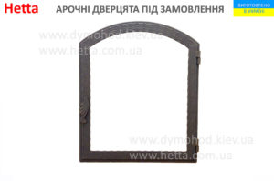 дверцы камина аркой, дверца для печи арочнаясо стеклом, Дверцы для камина под заказ
