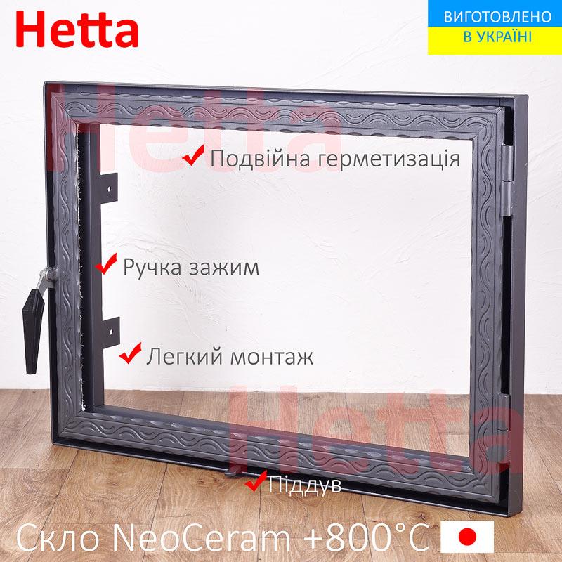 дверцы для камина со стеклом, двері для каміна Україна