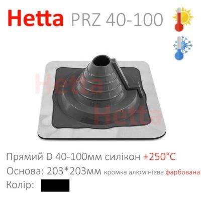 Проходка для профнастила и других типов крыш Hetta PRZ 40-100