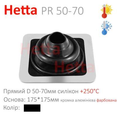 Проходка для металлочерепицы и других типов крыш Hetta PR 50-70