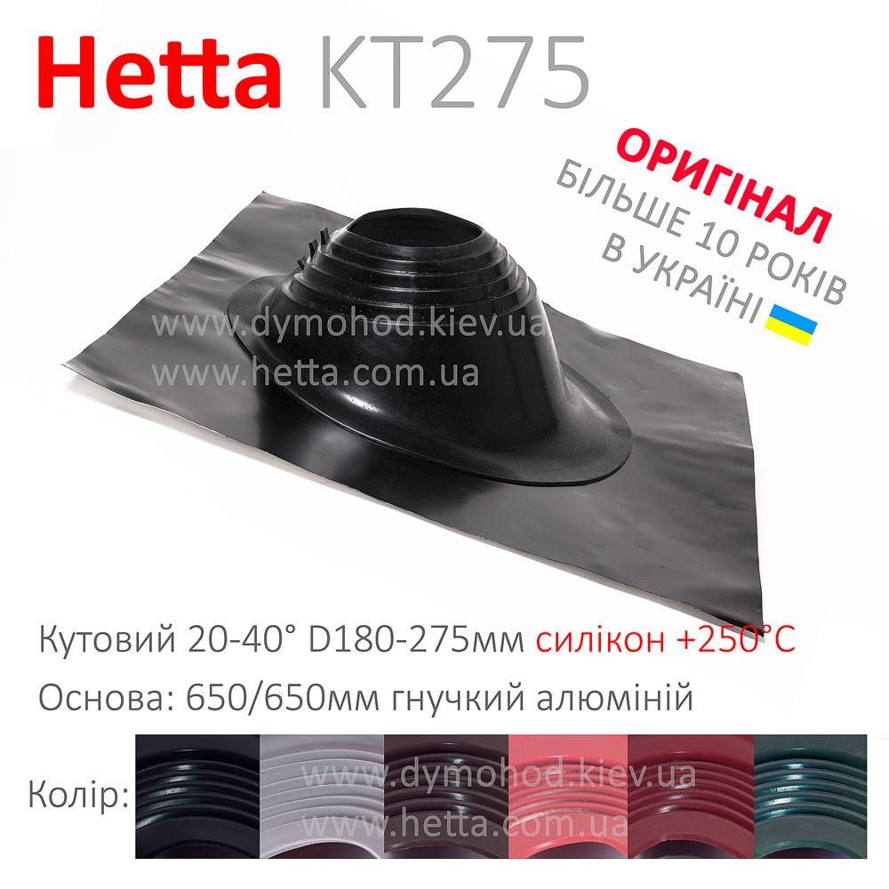 kt275-new