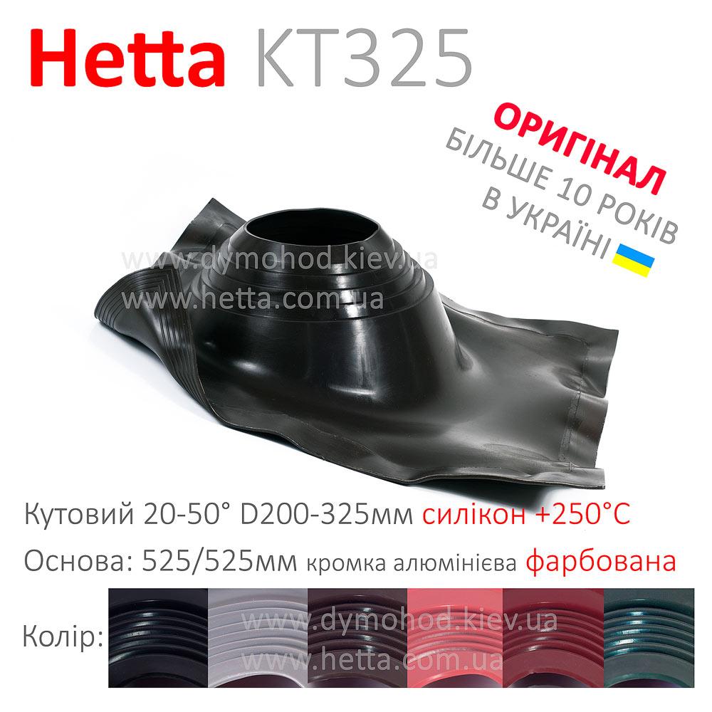 kt325-new