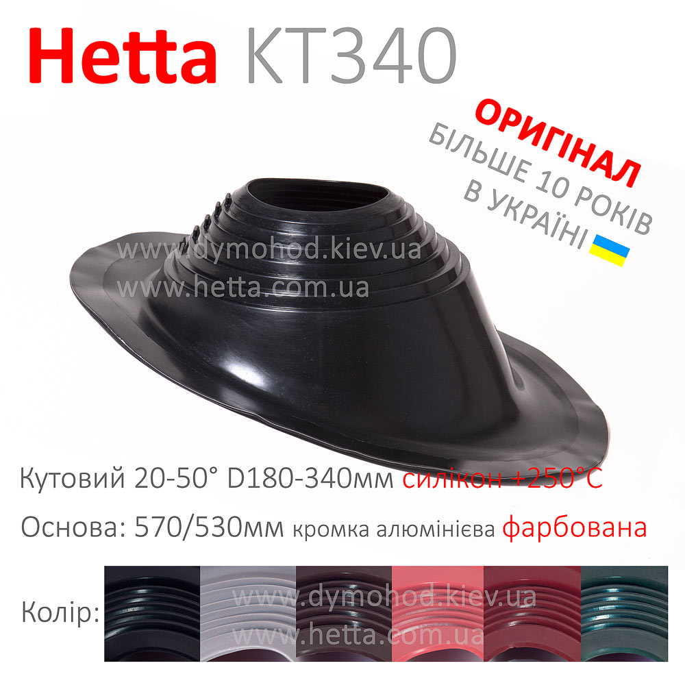 kt340-new